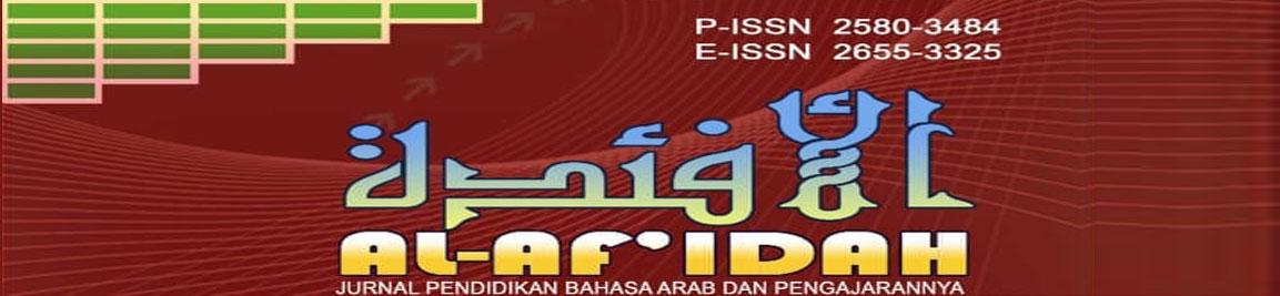 Jurnal Al-afidah