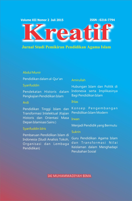 Vol. 13 No. 2 Juli 2015